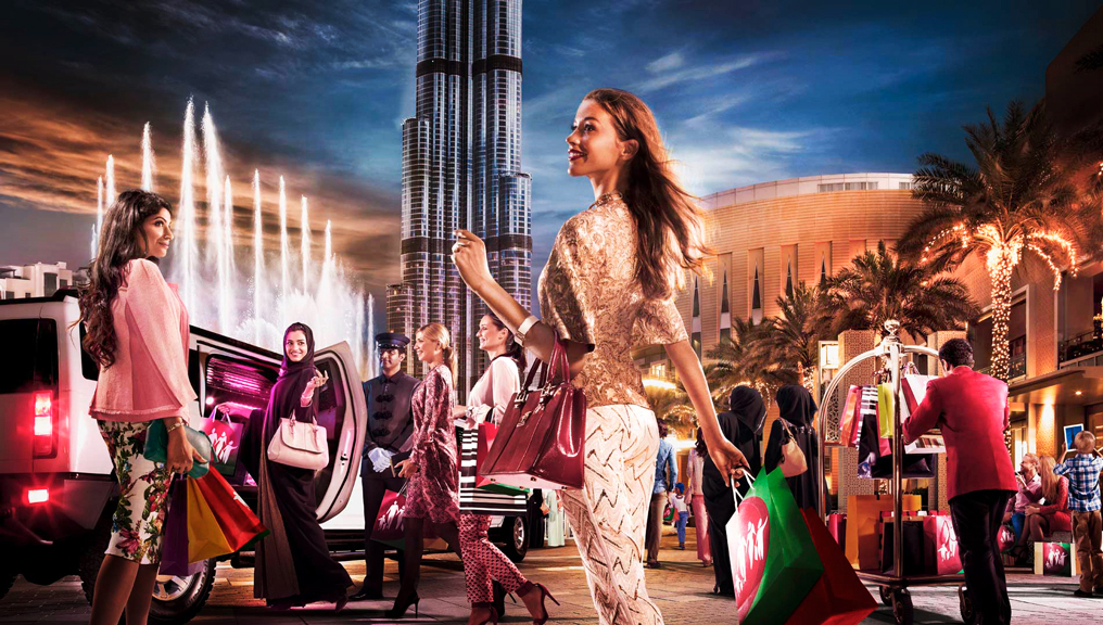 "Dubai Shopping Festival 2017 ""Shop, Win, Celebrate"""