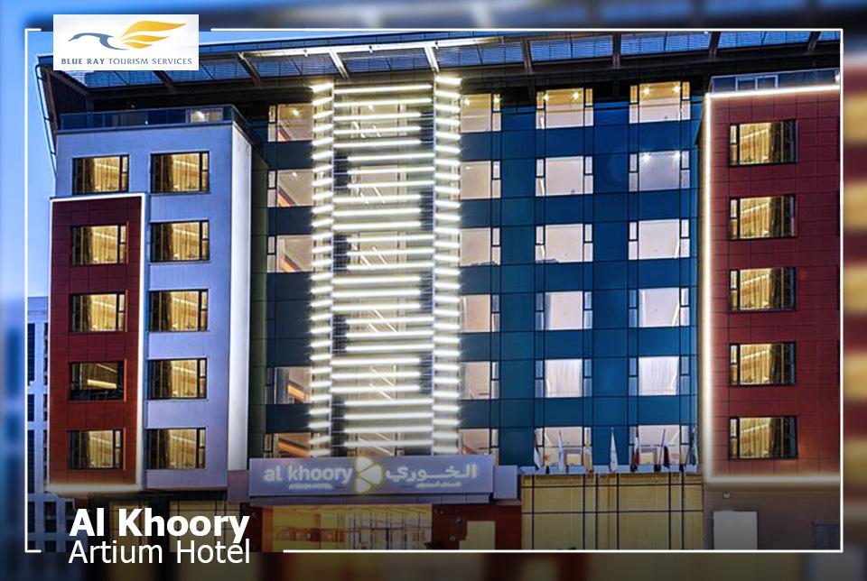 Hotel Al Khoory Atrium, Dubai 5 Nights/6 Days – Arab Health 2017