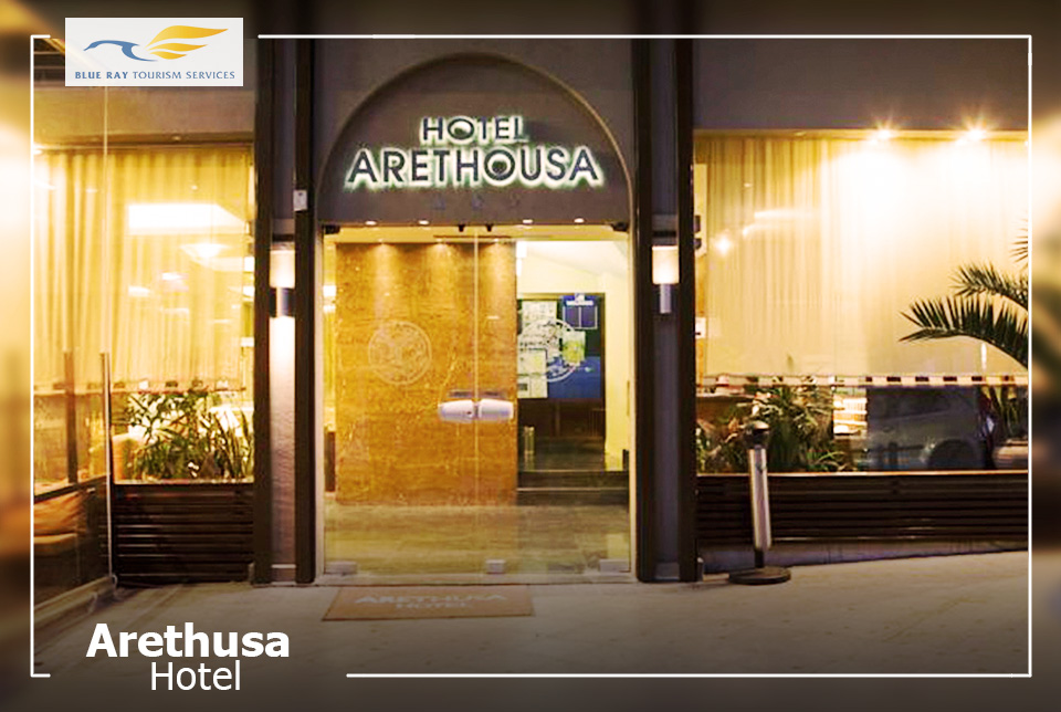 Arethusa Hotel, Athens, Greece – 4 Nights/5 Days.